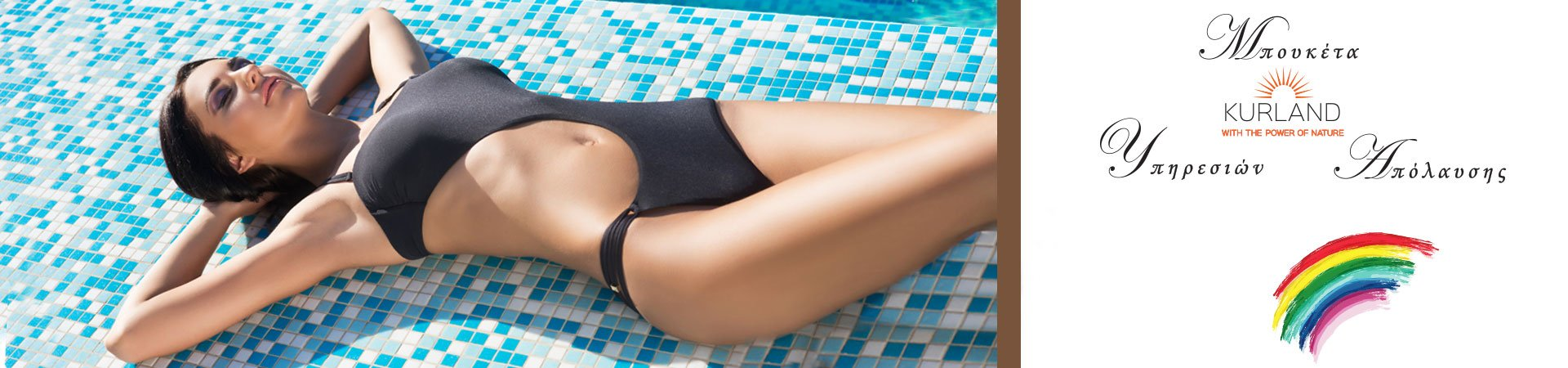 ANTI(O)  Cellulite