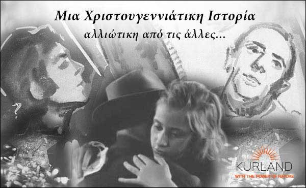 day-spa-kurland-spa-blog-xmas-story-kalpiki-lira-thumb-001