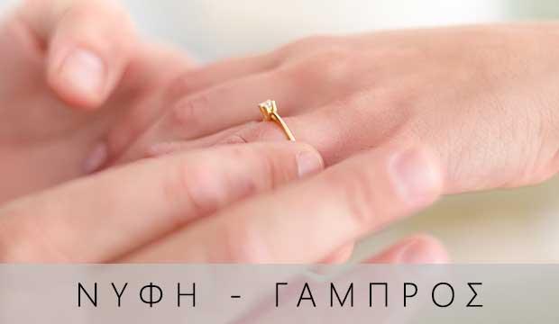 day-spa-kurland-spa-home-page-3-koutakia-nyfi-gampros-001