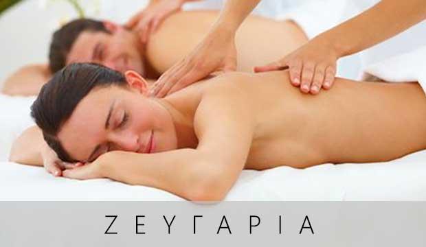 day-spa-kurland-spa-home-page-3-zeygaria-002